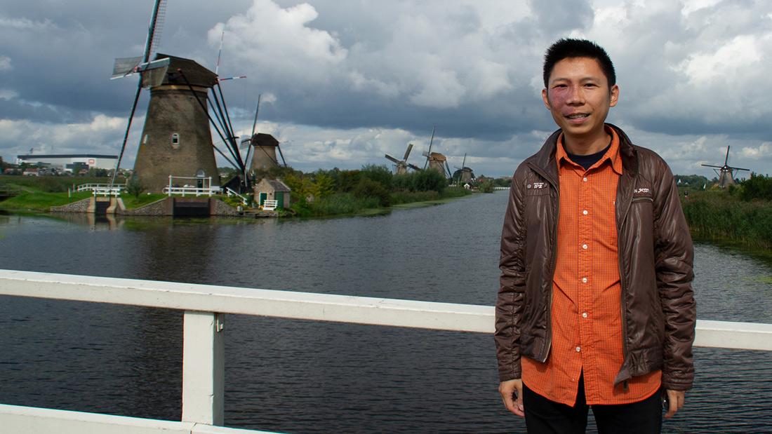 Eric Chu